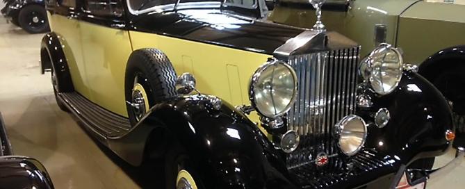 Rolls- Royce Wraith 1939